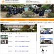 田川高校公式サイトトップページ画像