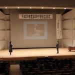 学年会費入金の報告8/添田中学校の立志式・田川地域情報