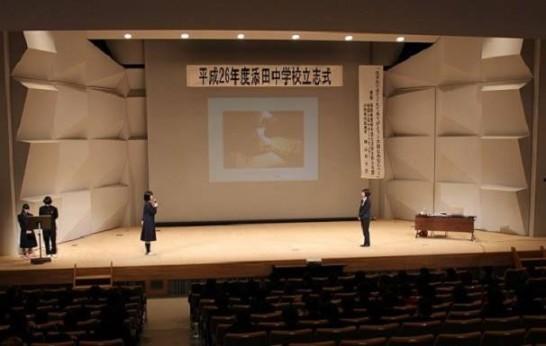 添田中学校立志式