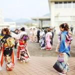 成人式/田川地域情報