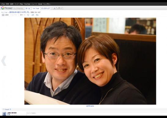 36回生田川