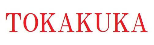 tokakuka