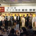 今日は岳陽同窓会36回生実行委員会/東京岳陽会総会のご案内