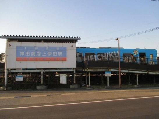 現在の上伊田駅