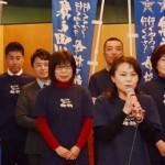 学年会費入金の報告30/ユニフォームスタイル投票今日まで!