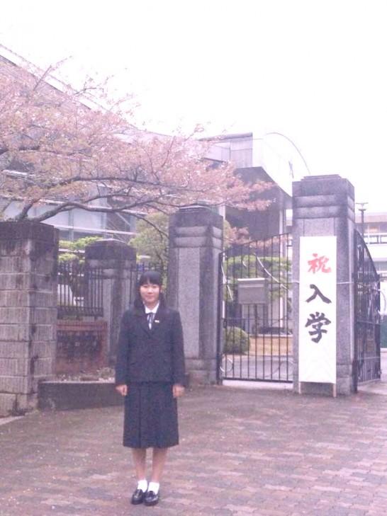 田川高校入学おめでとう