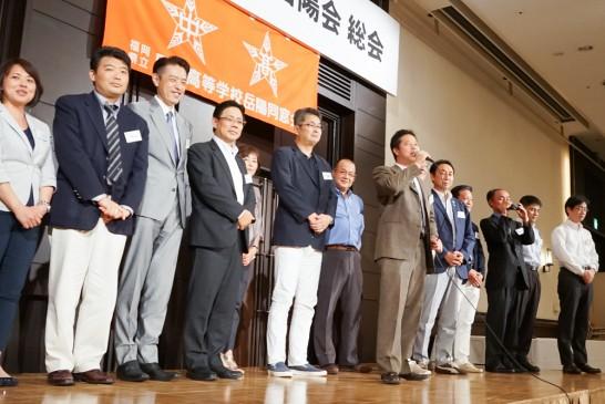 福岡岳陽会総会-1-37