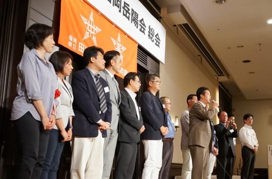 福岡岳陽会総会-1-38