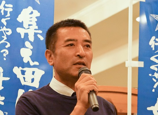27年度嘉飯岳陽同窓会総会28