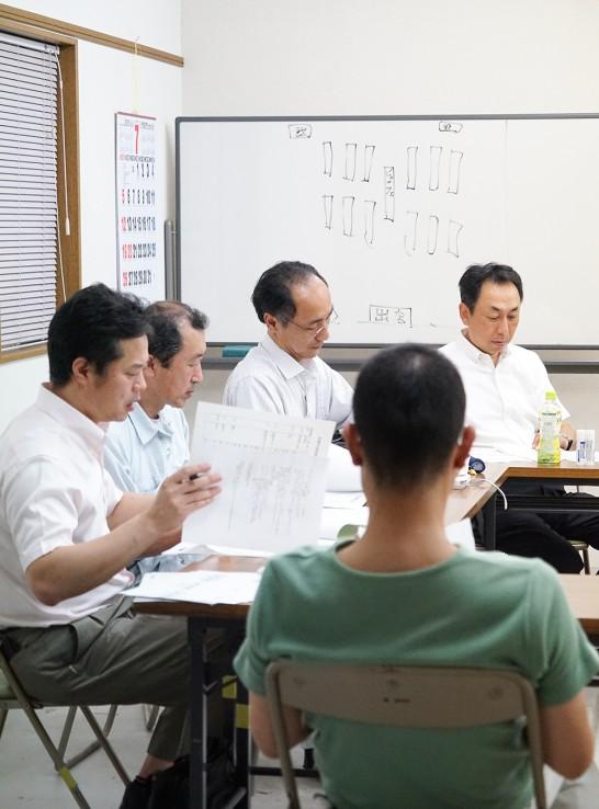 田川高校岳陽同窓会実行委員会