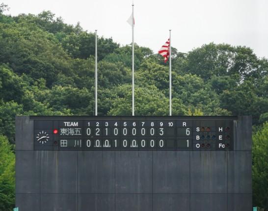 田川高校野球部福岡大会-1-53