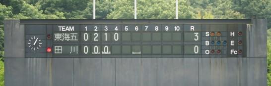 田川高校野球部福岡大会-1-59
