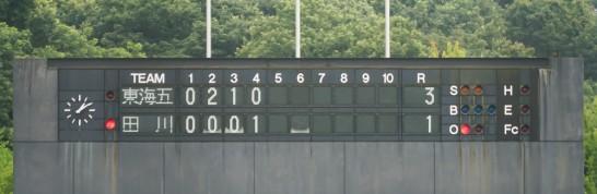 田川高校野球部福岡大会-1-60