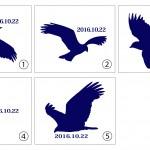 ユニフォーム~胸元の鷹のデザイン