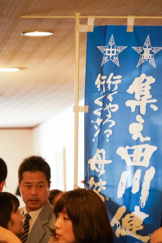 岳陽同窓会総会 幹事総会-2