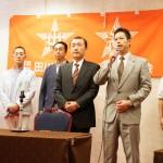 28年度岳陽同窓会幹事総会・懇親会のお知らせ
