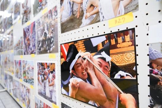 川渡神幸祭写真コンテスト写真展