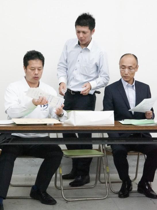 田川高校36回生と52回生