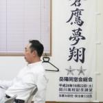 平成27年度岳陽同窓会総会参加者⑪~総会と懇親会の詳細