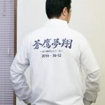 第9回岳陽同窓会36回生実行委員会の報告