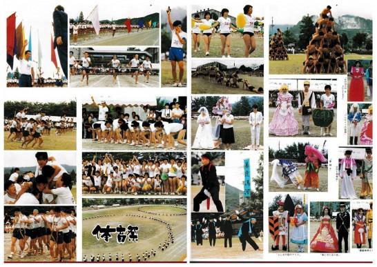 田川高校36回生体育祭