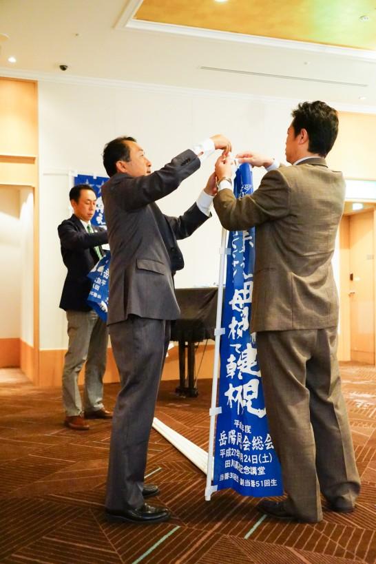 関西岳陽会総会-11