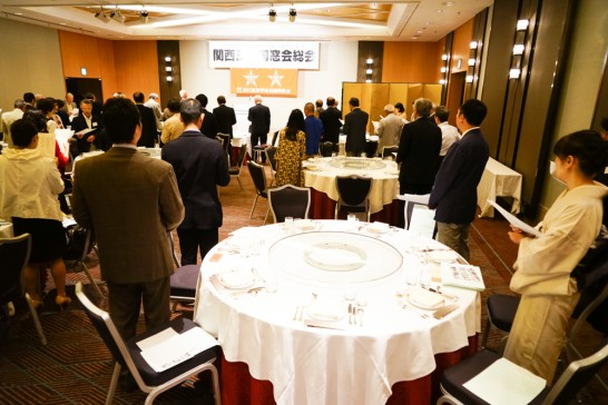 関西岳陽会総会-16