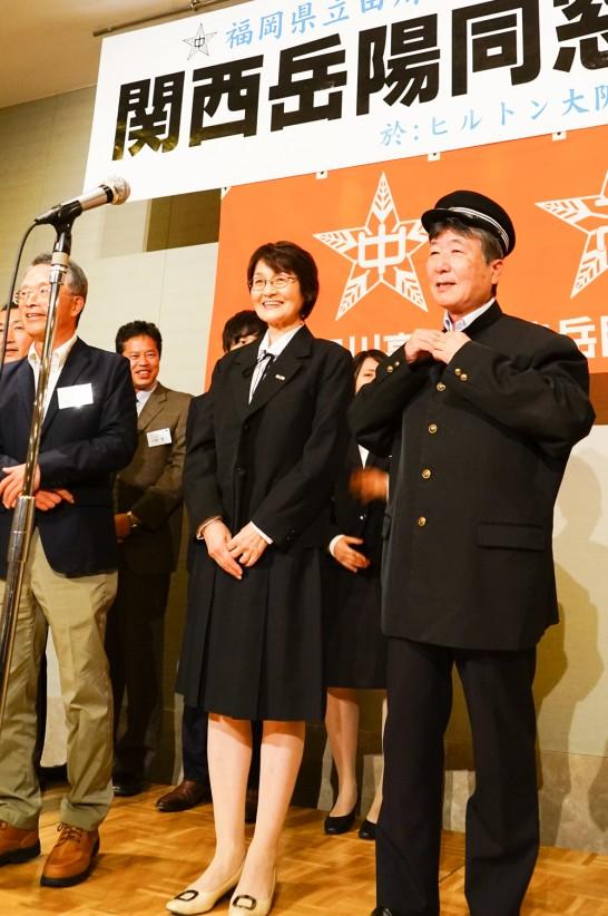 関西岳陽会総会-46