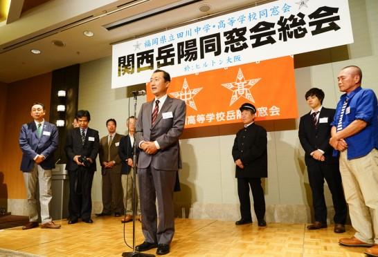 関西岳陽会総会-54