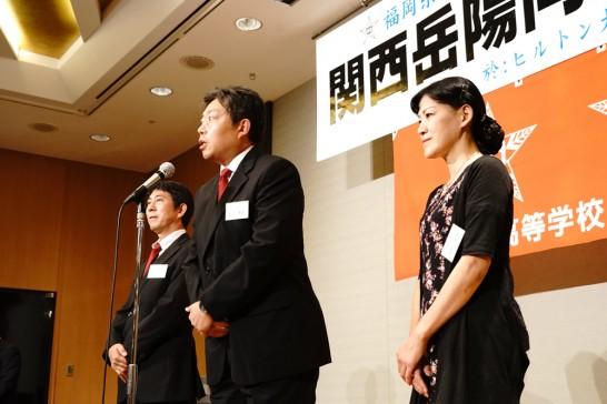 関西岳陽会総会-72