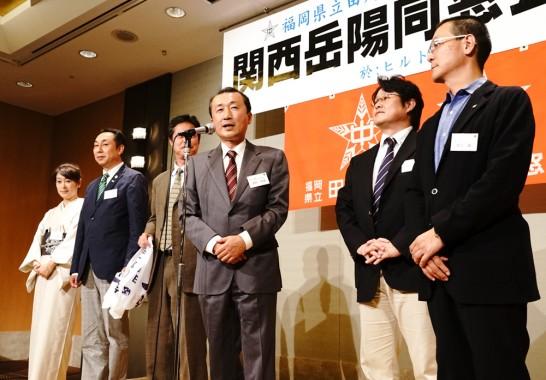 関西岳陽会総会-78