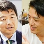 27年度岳陽同窓会総会④「動画!」
