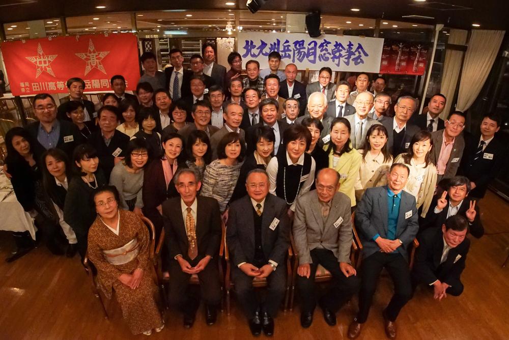 北九州岳陽同窓会幹事会