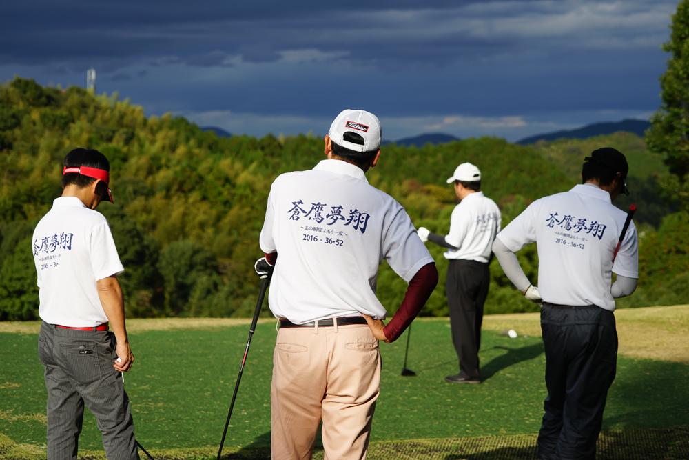 岳陽同窓会ゴルフ大会2015