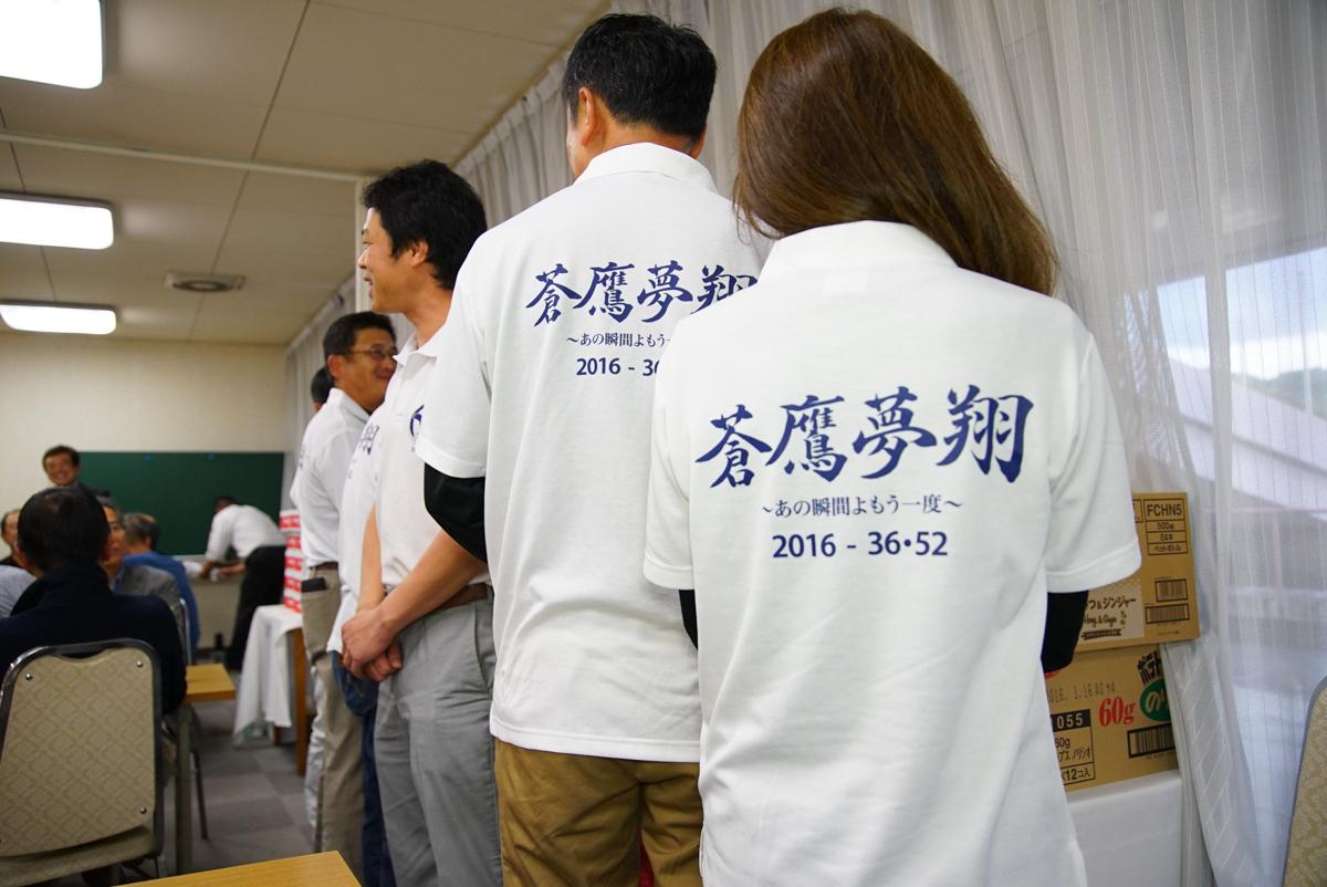 表彰式-2006