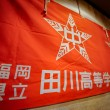 H27年度総会反省会・引継式-07134