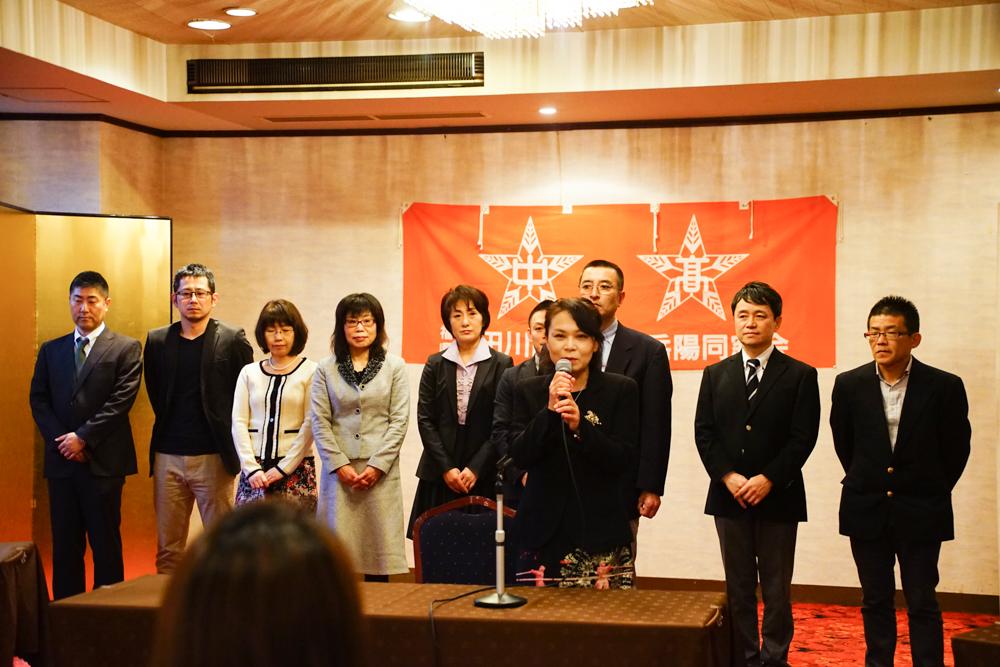 H27年度総会反省会・引継式-07178