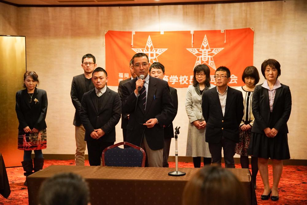 H27年度総会反省会・引継式-71