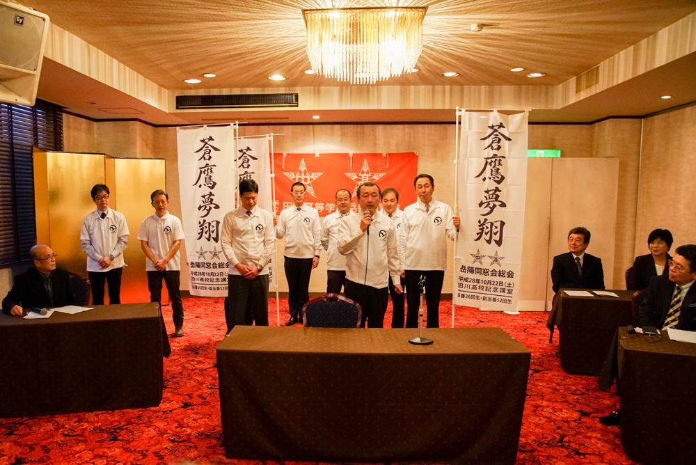 H27年度総会反省会・引継式-76