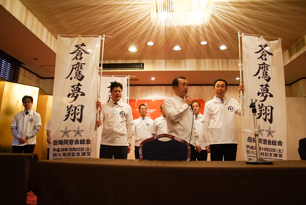 H27年度総会反省会・引継式-78