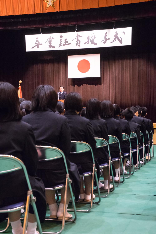 田川高校岳陽同窓会入会式-08136