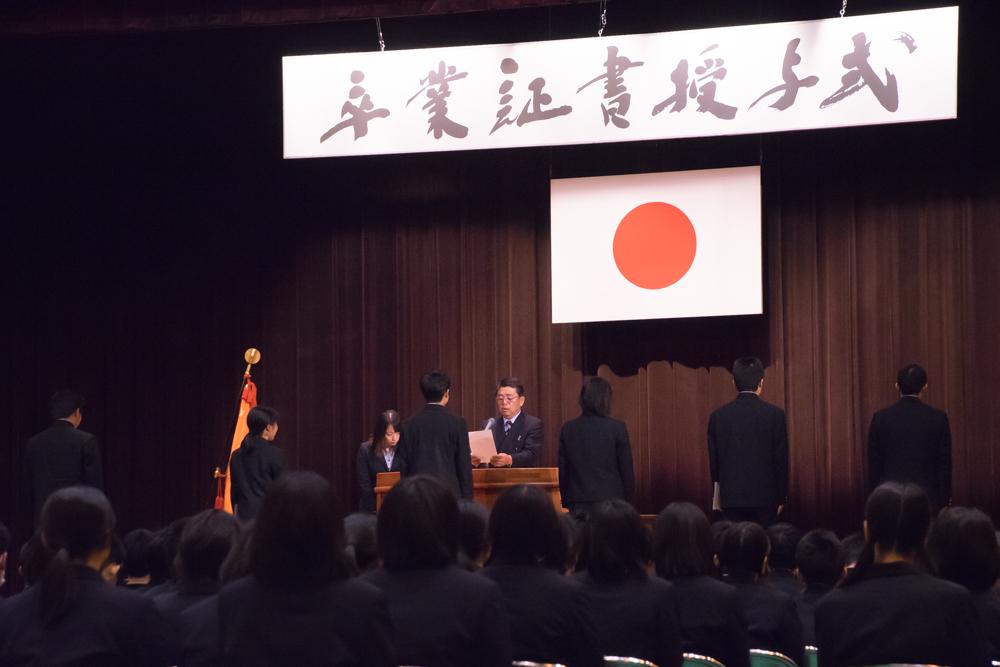 田川高校岳陽同窓会入会式-08226