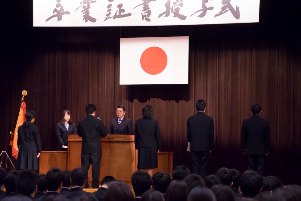 田川高校岳陽同窓会入会式-08232