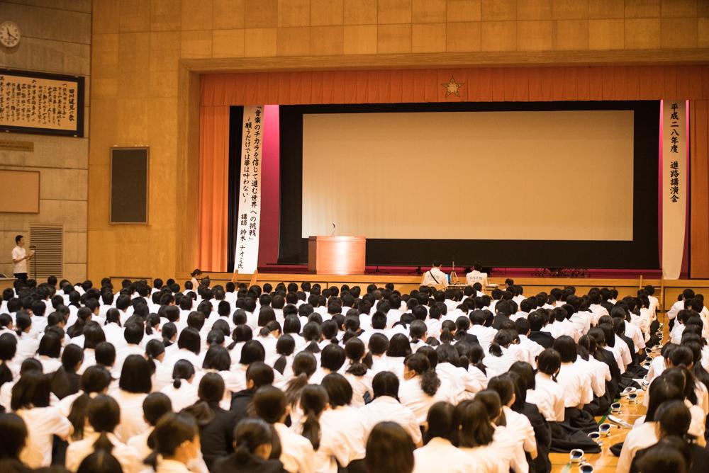 田川高校岳陽同窓会進路講演会-8