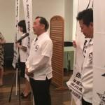 学年会費入金の報告80/28年度嘉飯岳陽同窓会総会の報告