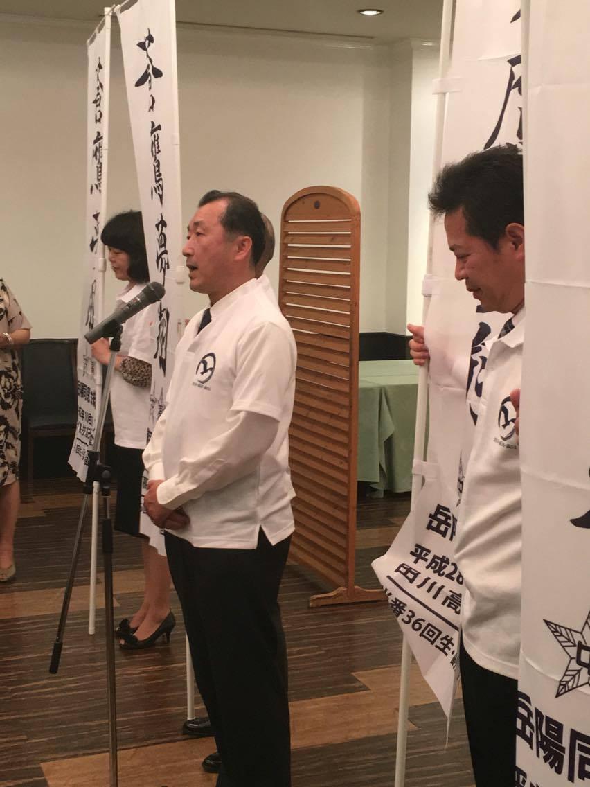 嘉飯岳陽同窓会総会5
