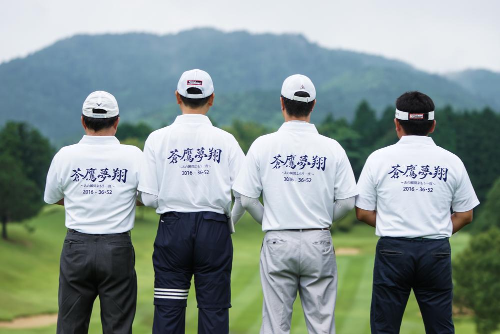 岳陽ゴルフ大会-05118