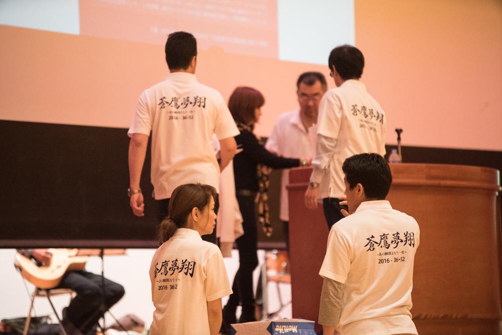 田川高校岳陽同窓会進路講演会リハーサルと準備-6