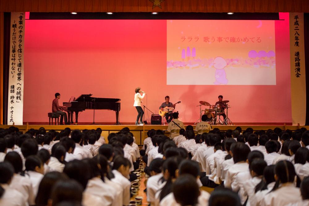 田川高校岳陽同窓会進路講演会-47