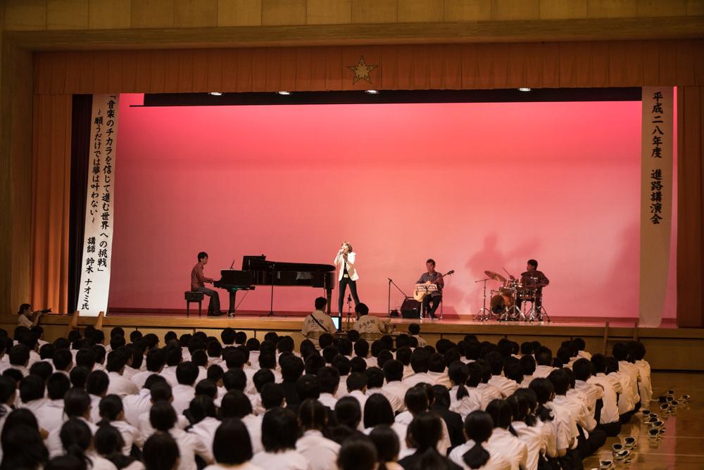 田川高校岳陽同窓会進路講演会-49